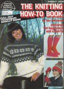 The Knitting How-To Book
