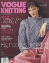 Vogue Knitting Fall 1999