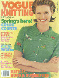 Vogue Knitting Spring/Summer 1997